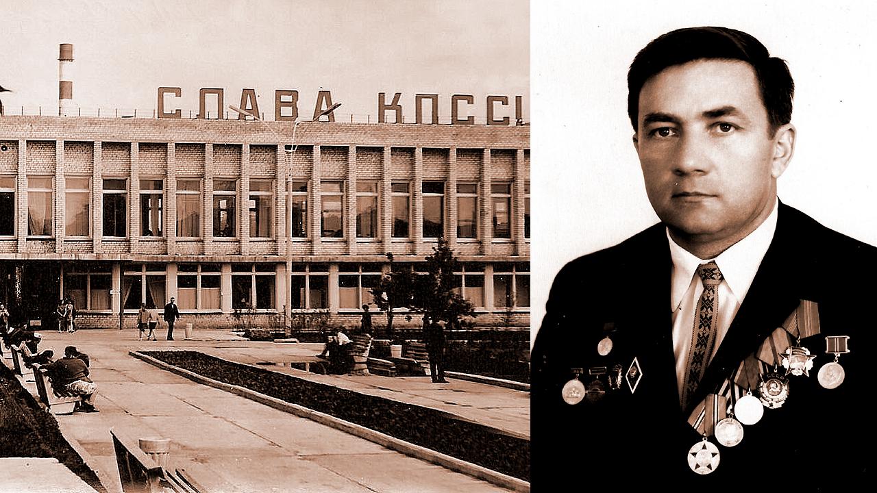 Vladislav Kazimirovich Kostevich